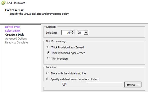 VMware IO Analyzer_CloudVM-07
